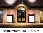 theater front entrance... | Shutterstock . vector #1038193975