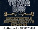 font alphabet typeface...   Shutterstock .eps vector #1038195898
