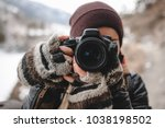 close up portrait of... | Shutterstock . vector #1038198502