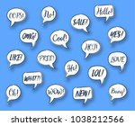 vector comic speech chat... | Shutterstock .eps vector #1038212566