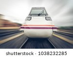 front view of a train moving at ... | Shutterstock . vector #1038232285