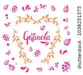 vector granola lettering pink... | Shutterstock .eps vector #1038251575