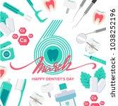 happy dentist's day background   Shutterstock .eps vector #1038252196