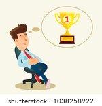 positive thinking. businessman... | Shutterstock .eps vector #1038258922