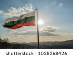 bulgarian national flag at... | Shutterstock . vector #1038268426
