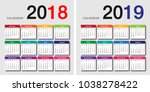 Colorful Year 2018 And Year...