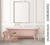 mock up poster in the bathroom... | Shutterstock . vector #1038282052