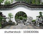 Circle Entrance Of Chinese...