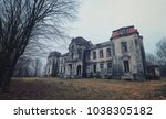 Zheludok   Abandoned Palace In...