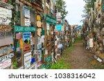 watson lake  yukon  canada  ... | Shutterstock . vector #1038316042