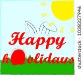happz easter.holidaz.egg.red... | Shutterstock .eps vector #1038327946