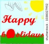happz easter.holidaz.egg.red... | Shutterstock .eps vector #1038327952