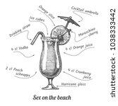ink drawing vector illustration ... | Shutterstock .eps vector #1038333442