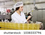 line of food production of...   Shutterstock . vector #1038333796
