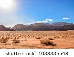 sunny day in the desert  jordan | Shutterstock . vector #1038335548