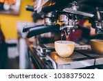 details of barista preparing... | Shutterstock . vector #1038375022