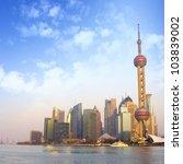2012 in shanghai skyline | Shutterstock . vector #103839002
