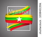myanmar flag. official national ...   Shutterstock .eps vector #1038401506