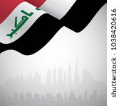 flag of iraq waving on a... | Shutterstock .eps vector #1038420616