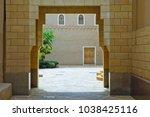 passage between buldings at... | Shutterstock . vector #1038425116