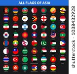 all flags of the countries of... | Shutterstock .eps vector #1038432928