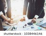 business team hands at working... | Shutterstock . vector #1038446146
