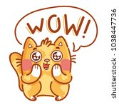 cute ginger cat excited with... | Shutterstock .eps vector #1038447736