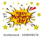 hppy mother's day  sign with... | Shutterstock .eps vector #1038458176