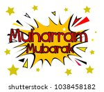 muharram mubarak has mean... | Shutterstock .eps vector #1038458182