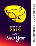 happy new year 2019. silhouette ... | Shutterstock .eps vector #1038484888
