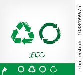 recycled cycle arrows vector...   Shutterstock .eps vector #1038499675