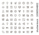 machine learning icon set.... | Shutterstock .eps vector #1038504802