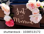 "the wedding plaque ""just... 