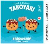 vintage japanese food poster... | Shutterstock .eps vector #1038513655