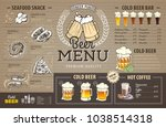 vintage beer menu design on... | Shutterstock .eps vector #1038514318