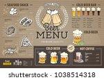 vintage beer menu design on... | Shutterstock .eps vector #1038514318