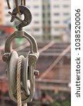 vertical image of steel reel... | Shutterstock . vector #1038520006