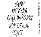 handdrawn dry brush font.... | Shutterstock .eps vector #1038520015