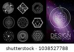 set of 9 hand drawn geometric... | Shutterstock .eps vector #1038527788