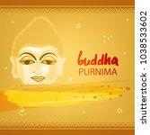 abstract buddha purnima  guru... | Shutterstock .eps vector #1038533602