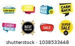cash back  colorful lettering... | Shutterstock .eps vector #1038533668