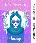 "greeting card for girl. ""it s... | Shutterstock .eps vector #1038551212"