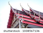 thai style architecture and... | Shutterstock . vector #1038567136