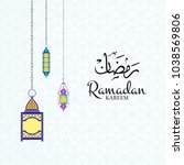 vector ramadan illustration... | Shutterstock .eps vector #1038569806