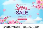 spring sale banner with cherry... | Shutterstock .eps vector #1038570535