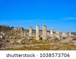 pobiti kamani  the stone forest ... | Shutterstock . vector #1038573706