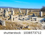 pobiti kamani  the stone forest ... | Shutterstock . vector #1038573712