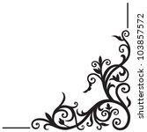 Arabic floral pattern. Element for design corner.
