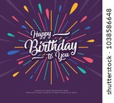 Happy Birthday Text Box  Color...