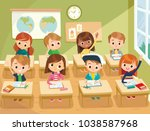 pupils study in the classroom.... | Shutterstock .eps vector #1038587968